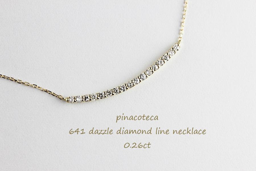 ピナコテーカ 641 ダズル ダイヤモンド ライン バー ネックレス 18金,pinacoteca Dazzle Diamond Line Necklace K18
