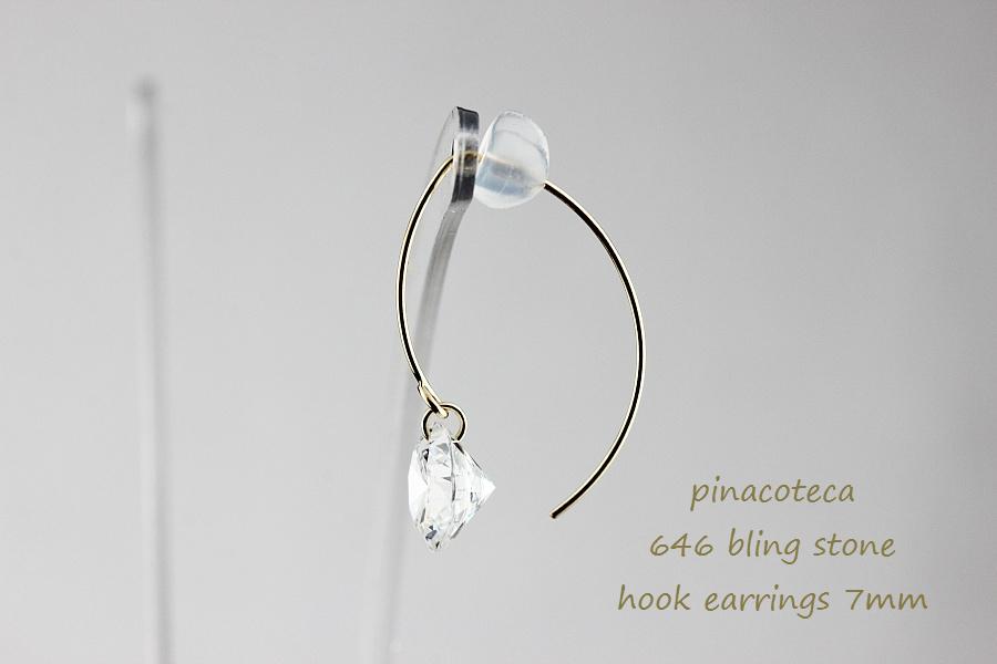 ピナコテーカ 646 ブリン ストーン キュービックジルコニア フック ピアス 18金,pinacoteca Bling Stone Hook Earrings K18