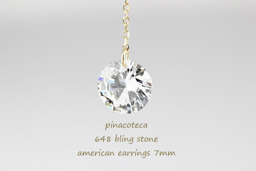 ピナコテーカ 648 ブリン ストーン キュービックジルコニア アメリカン ピアス 18金,pinacoteca Bling Stone American Earrings K18