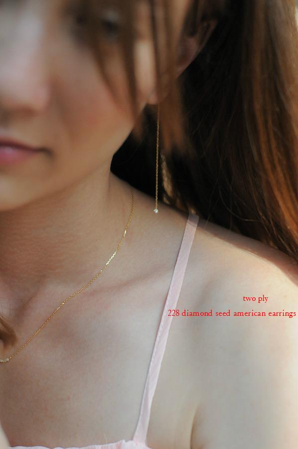 two ply 228 Diamond Seed American Earrings トゥー プライ ダイヤモンド シード 一粒ダイヤ アメリカン チェーン ピアス