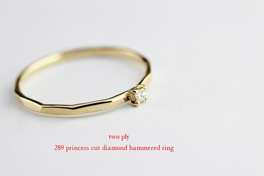 two ply 289 Princess Cut Diamond Hammered Ring K18,トゥー プライ プリンセスカット ダイヤモンド 槌目 リング 18金