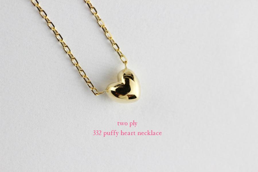 twp ply 332 Puffy Heart necklace K18,トゥー プライ 華奢 ハート ネックレス 18金 ゴールド