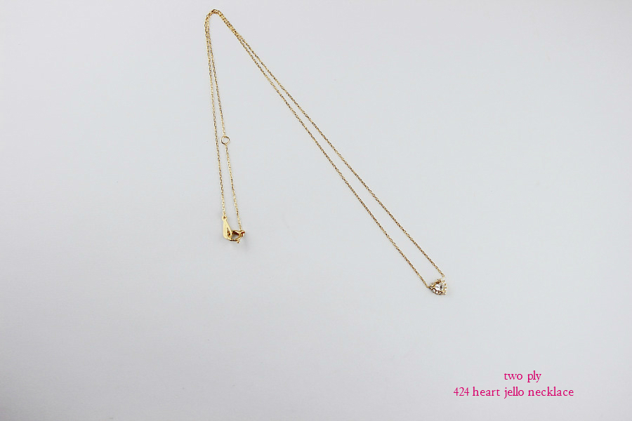 トゥー プライ ハート ジェロー ダイヤモンド ネックレス 18金,two ply Heart Jello Diamond Necklace K18