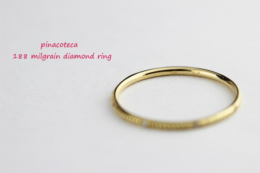 ピナコテーカ 188 ドット ダイヤモンド ミル打ち 華奢リング 18金,pinacoteca Dot Diamond Milgrain Ring K18