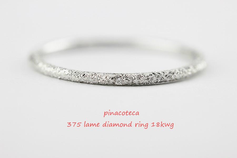 pinacoteca 375 lame diamond ring ピナコテーカ ラメ ダイヤモンド リング K18WG 18金ホワイトゴールド