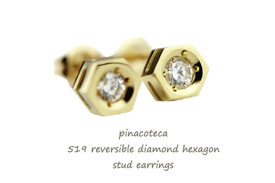 pinacoteca 519 Solitaire Diamond Hexagram Stud Earrings,一粒ダイヤ 華奢 ピアス 六角形 ロクボウセイ 0.05ct,K18 ピナコテーカ