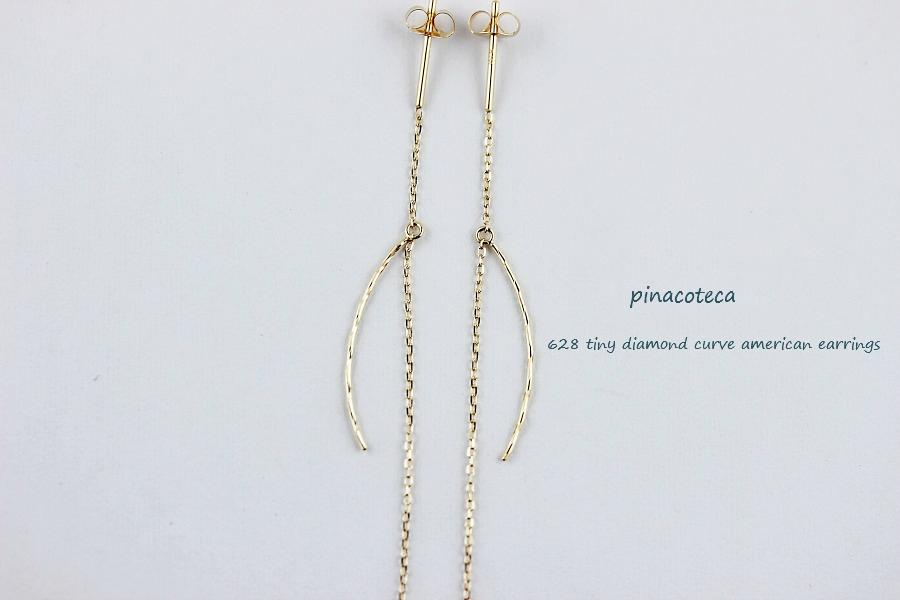 ピナコテーカ 628 タイニー 一粒ダイヤモンド ワン カーブ アメリカン ピアス 18金,pinacoteca Tiny One Curve American Earrings K18