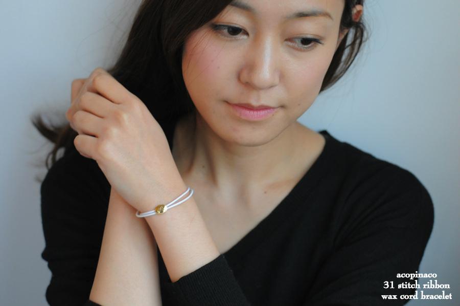 アコピナコ 31 ステッチ リボン ワックスコード 紐ブレスレット シルバー,acopinaco Stitch Ribbon Wax Cord Bracelet Silver