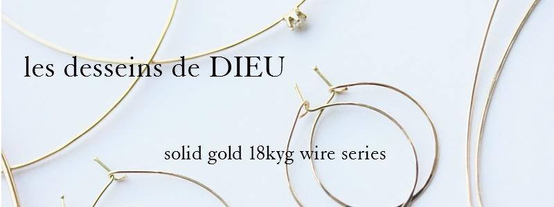 les desseins de DIEU ハンドメイド 金線 バングル,華奢バングル ゴールド K18 レデッサンドゥデュー