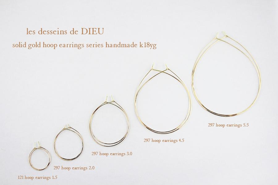 les desseins de DIEU solid gold hoop earrings series レデッサンドゥデュー 金線 フープ ピアス シリーズ