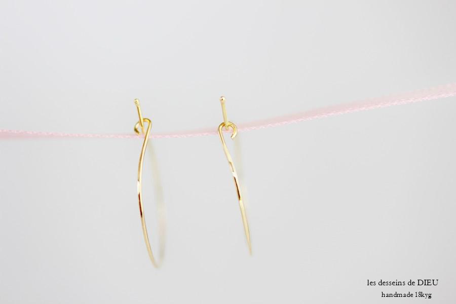 les desseins de DIEU 121 Solid Gold Hoop Earrings 1.5 金線 ハンドメイド フープ ピアス レデッサンドゥデュー