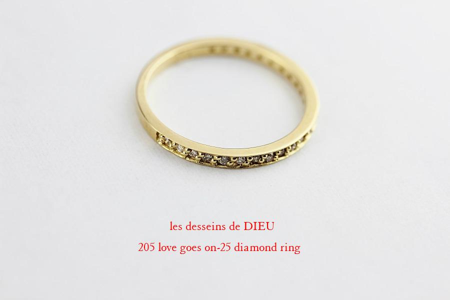 レデッサンドゥデュー 205 ハーフ エタニティ ダイヤモンド リング 18金,les desseins de dieu Love Goes On 25 Half Eternity Diamond Ring K18