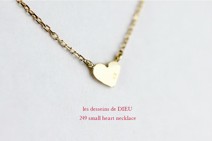 les desseins de dieu 249 Small Heart Necklace レデッサンドゥデュー スモール ハート ネックレス