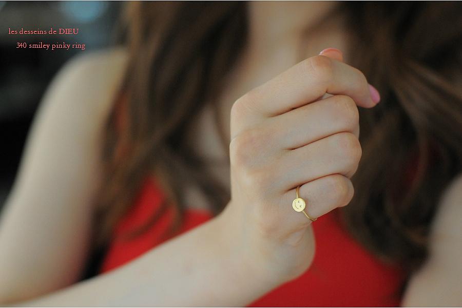 レデッサンドゥデュー 340 スマイル にこちゃん ピンキー リング 18金,les desseins de DIEU Smile Pinky Ring K18
