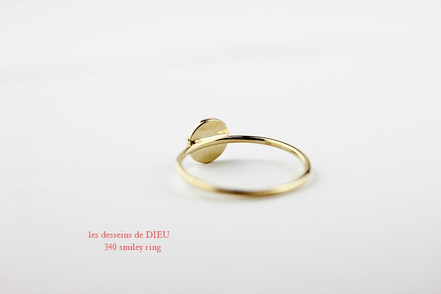 レデッサンドゥデュー 340 スマイル にこちゃん リング 華奢指輪 18金,les desseins de DIEU Smile Ring K18