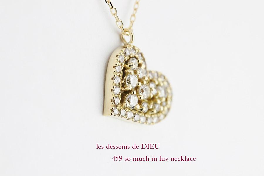 レデッサンドゥデュー 459 ソー マッチ イン ラブ ダイヤモンド ネックレス 18金,les desseins de dieu So Much In Love Heart Diamond Necklace K18