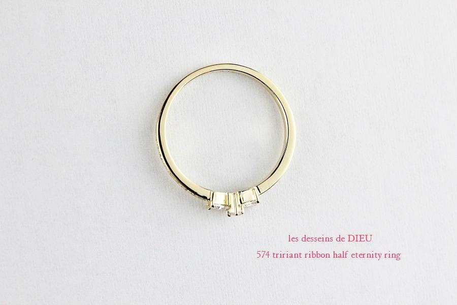 レデッサンドゥデュー 574 トリリアント ダイヤモンド リボン ハーフ エタニティ リング 18金,les desseins de dieu Tririant Ribbon Half Eternity Diamond Ring K18