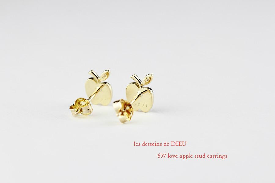 レデッサンドゥデュー 657 ラヴ アップル スタッド ピアス 18金,les desseins de DIEU LOVE Apple Stud Earrings K18