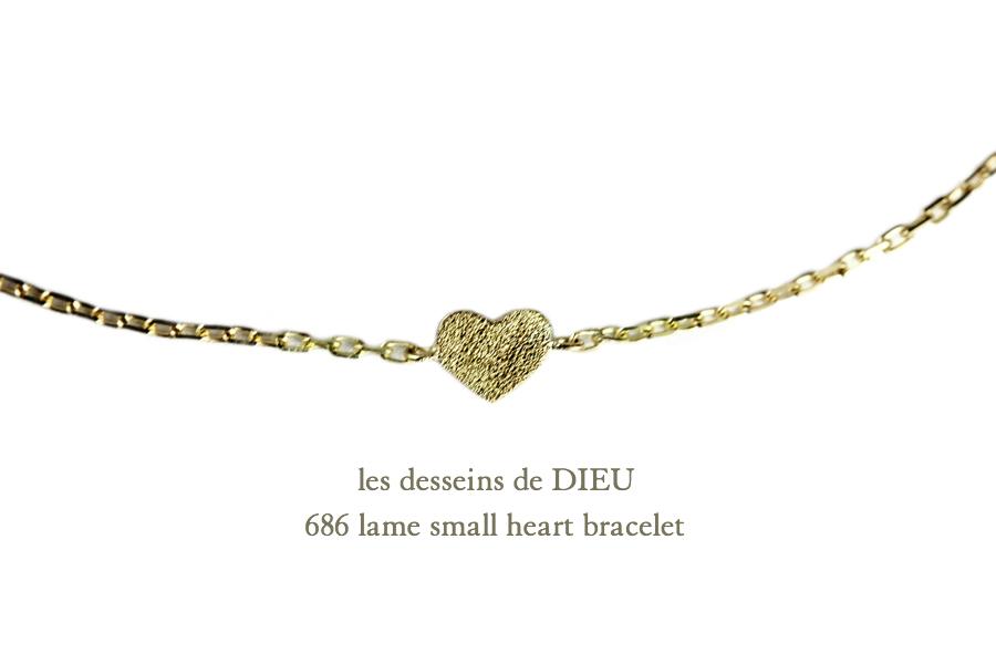 les desseins de DIEU 686 Small Lame Heart Bracelet K18,スモール ラメ ハート 華奢ブレスレット 18金 レデッサンドゥデュー