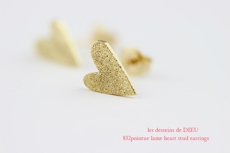 レデッサンドゥデュー 832 ポインティー ラメ ハート スタッド ピアス 18金,les desseins de dieu Pointue Lame Heart Stud Earrings K18