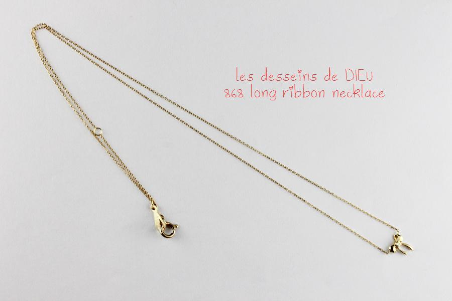 les desseins de dieu 868 Long Ribbon Necklace K18,レデッサンドゥデュー ロング リボン ネックレス 18金