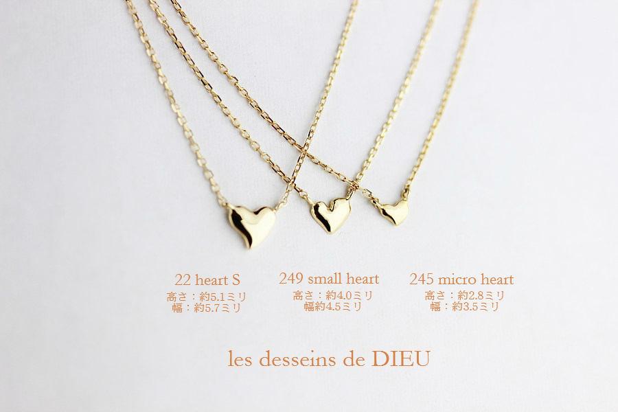 les desseins de DIEU heart necklace レデッサンドゥデュー ハート ネックレス