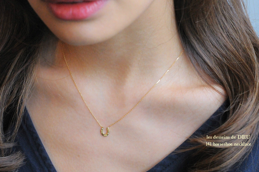 les desseins de DIEU 141 Horseshoe Necklace K18,華奢 ホースシュー ダイヤモンド ネックレス 18金 レデッサンドゥデュー