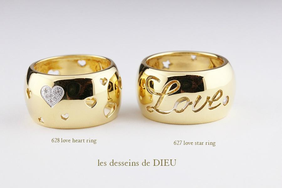 レデッサンドゥデュー 628 ラブ ハート リング 太め ボリューム 18金,les desseins de DIEU Love Heart Ring K18