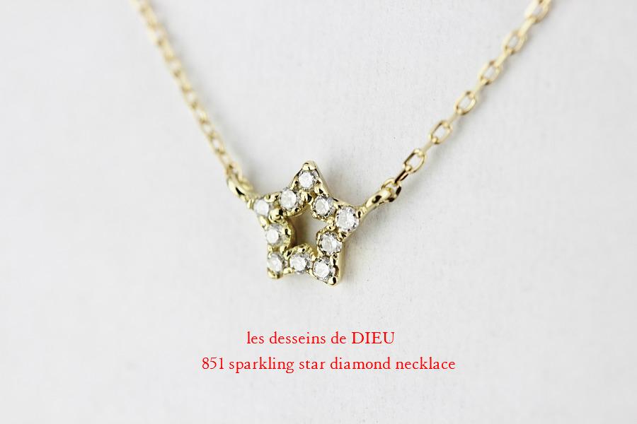 レデッサンドゥデュー 851 スパークリング スター ダイヤモンド ネックレス 18金,les desseins de DIEU Sparkling Star Diamond Necklace K18