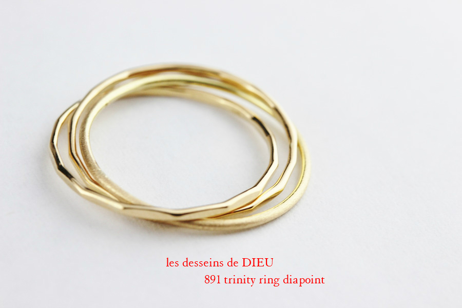 les desseins de DIEU 891 Trinity ring トリニティ 3連 リング レデッサンドゥデュー ダイヤポイント