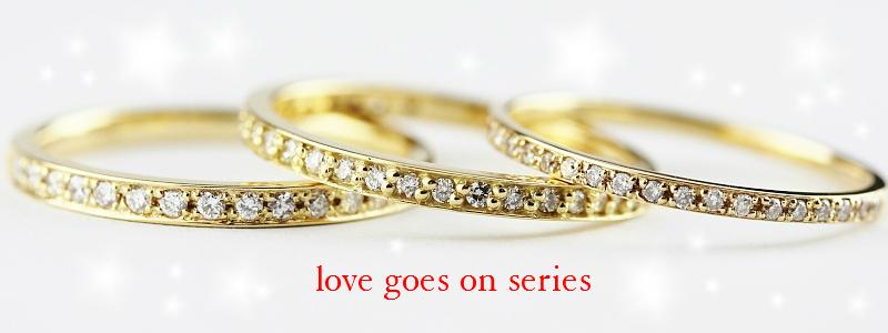 ハーフエタニティ ダイヤモンド リング,華奢 ゴールド リング,les desseins de dieu レデッサンドゥデュー,ピナコテーカ,pinacoteca,love goes on ハーフ エタニティ ダイヤモンドシリーズ