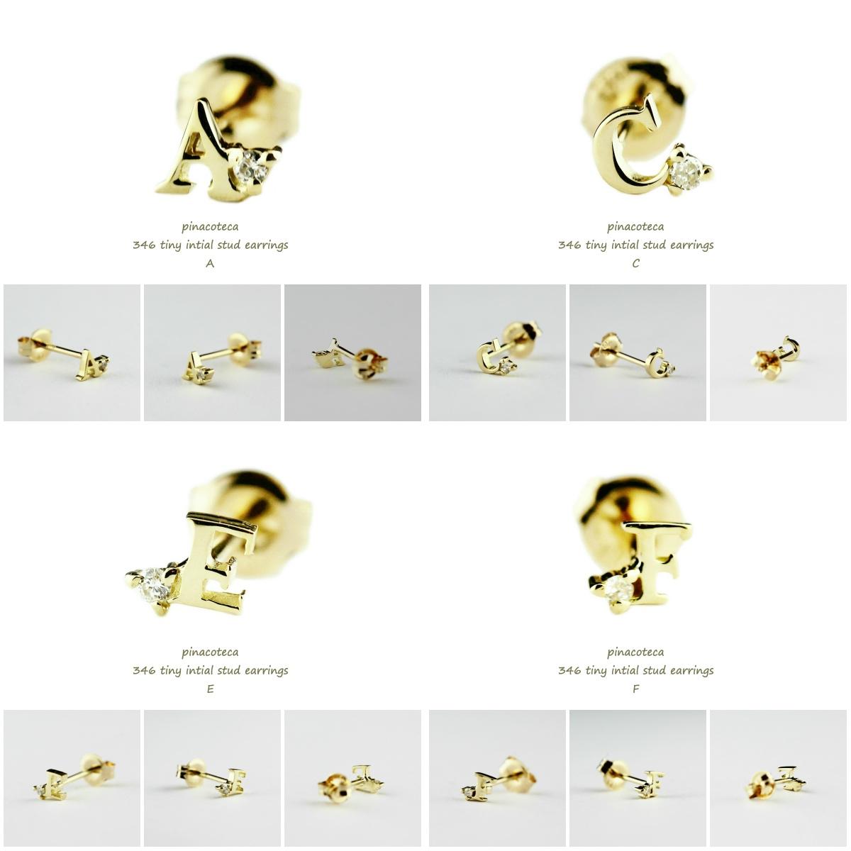 ピナコテーカ 346 タイニー イニシャル スタッド ピアス 18金 片耳,pinacoteca Tiny Initial Stud Earrings K18