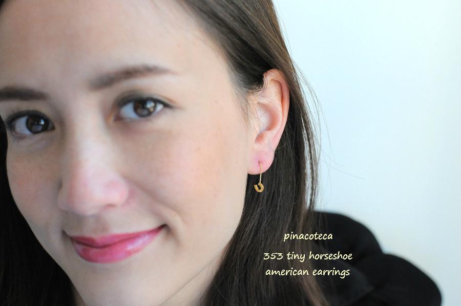 pinacoteca 353 Tiny Horseshoe American Earrings,タイニー ホースシュー アメリカン チェーン ピアス,華奢 バテイ ピアス,ピナコテーカ