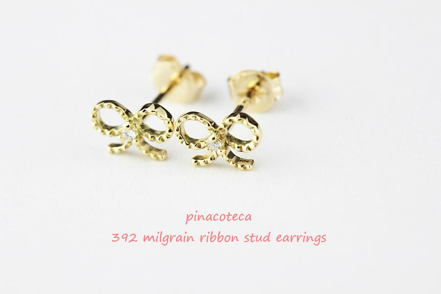 pinacoteca 392 Milgrain Ribbon Diamond Stud Earrings K18,華奢 ミル打ち リボン ダイヤ ピアス 18金,ピナコテーカ