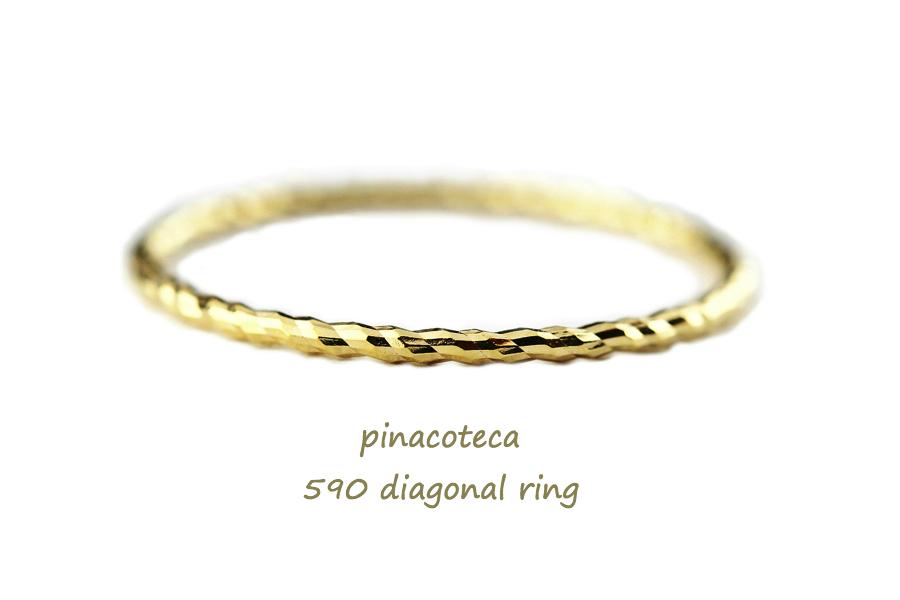 ピナコテーカ 590 ダイヤゴナル キラキラ 重ね付け 華奢 ピンキーリング 18金,pinacoteca Diagonal Pinky Ring K18