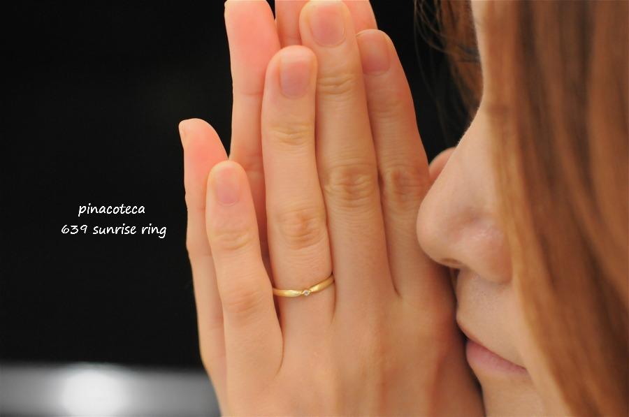 pinacoteca 639 sunrise ring サンライズ 一粒ダイヤモンド リング ピナコテーカ