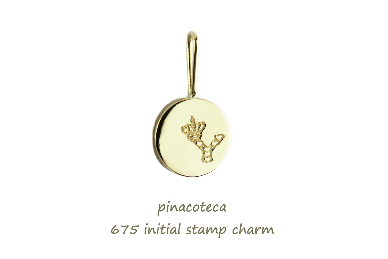 ピナコテーカ 675 スタンプ イニシャル ナンバー 数字 華奢チャーム ペンダントトップ 18金,pinacoteca Stamp Initial Number Charm K18